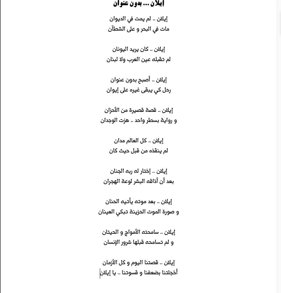 إيلان .. بدون عنوان - مدونة عثمان بن أحمد الشمراني